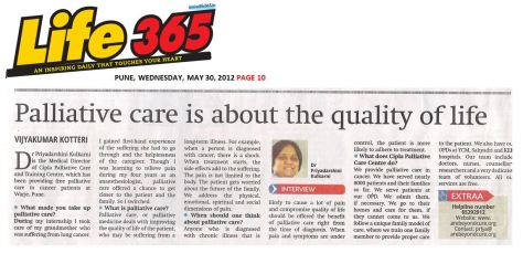Interview of Dr Priyadarshini Kulkarni in Life 365 May 30 2012