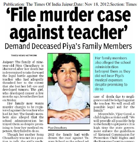 "News clip with heading ""File murder case against teacher"""