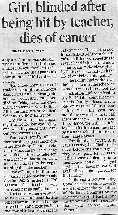 "News clip with heading ""Girl, blinded after being hit by teacher, dies of cancer"""